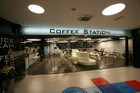 Kavárna Coffee station